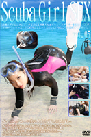 Scuba Girl SEX Vol.05