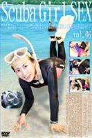 Scuba Girl SEX vol.06