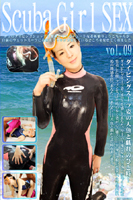 Scuba Girl SEX vol.09