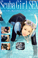 Scuba Girl SEX Vol.12