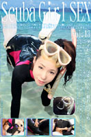 Scuba Girl SEX vol.13