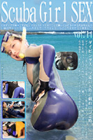 Scuba Girl SEX Vol.14