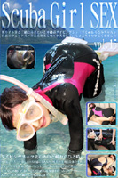 Scuba Girl SEX Vol.15
