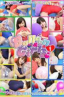 Balloon&Girls 1