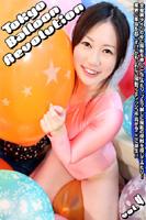 Tokyo Balloon Revolution