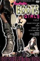 サディスティック ブーツ ガールズ vol.7