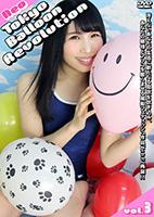 Neo Tokyo Balloon Revolution