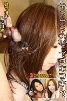 サラサラの髪でコキコキ 3