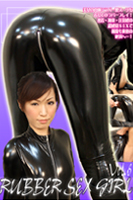 RUBBER SEX GIRL Vol.6