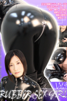 RUBBER SEX GIRL Vol.9