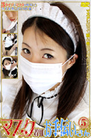 マスク着用お手伝いさん 5