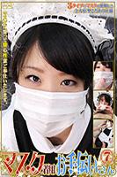 マスク着用お手伝いさん 7
