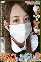 マスク着用お手伝いさん 10