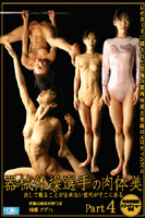 器械体操選手の肉体美